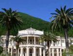 туры  Туры в Абхазию от УмноТур