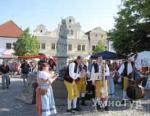 туры  Туры в Чехию от УмноТур