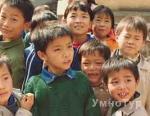 туры  в Китай от УмноТур