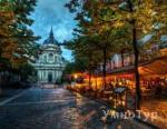 туры  Туры во Францию от УмноТур