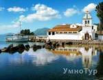 туры  в Грецию от УмноТур
