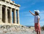 туры  Туры в Грецию от УмноТур