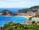 туры  в Испанию от УмноТур