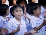 туры  Туры в Таиланд от УмноТур