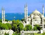 туры  Туры в Турцию от УмноТур
